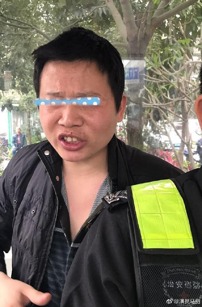 Minh tinh Trung Quoc bat tai tran 'yeu rau xanh' sam so co o sieu thi hinh anh 2