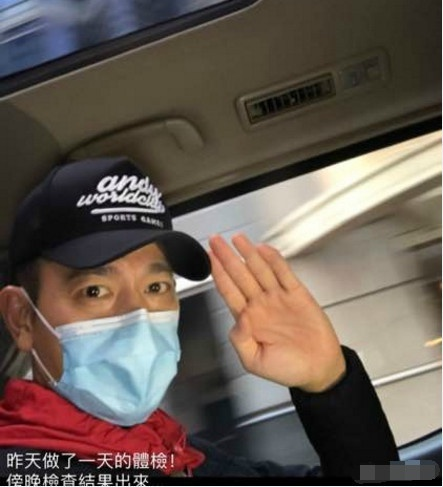 Luu Duc Hoa xuat vien sau tai nan bi ngua giam, van chua the di lai hinh anh 1