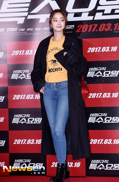 'Bup be xu Han' Han Chae Young ngay cang gay go hinh anh 8