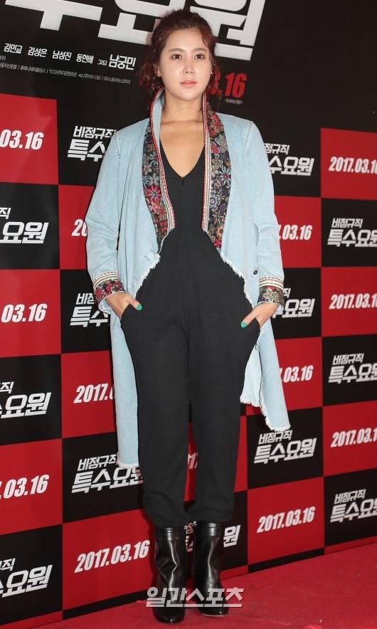 'Bup be xu Han' Han Chae Young ngay cang gay go hinh anh 9