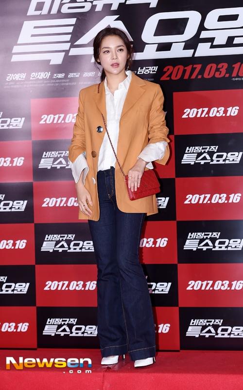 'Bup be xu Han' Han Chae Young ngay cang gay go hinh anh 4