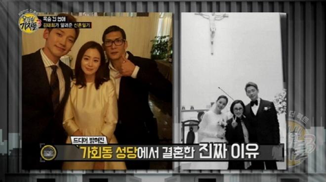 Kim Tae Hee nong long sinh con dau long cho Bi Rain hinh anh 2