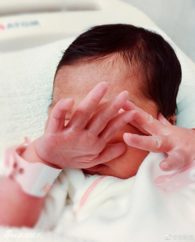 Gia Tinh Van sinh con thu 3 anh 1