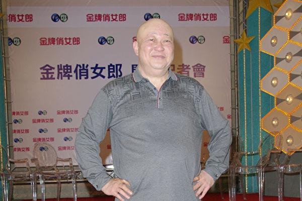 Kim Sieu Quan u nao anh 2