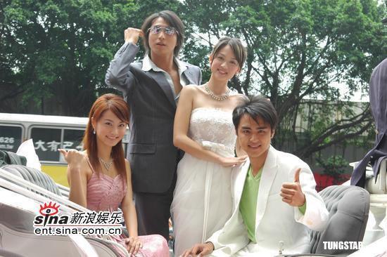 Trieu Hong Kieu cuoi Luu Luong Ta anh 7