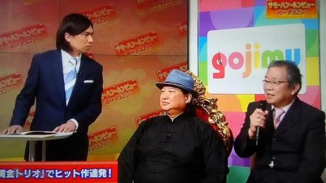 Hong Kim Bao thua nhan me xem phim nguoi lon Nhat Ban hinh anh 2