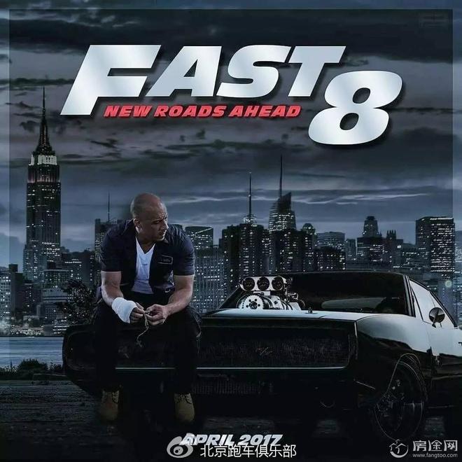 Doanh thu Fast & Furious 8 anh 2