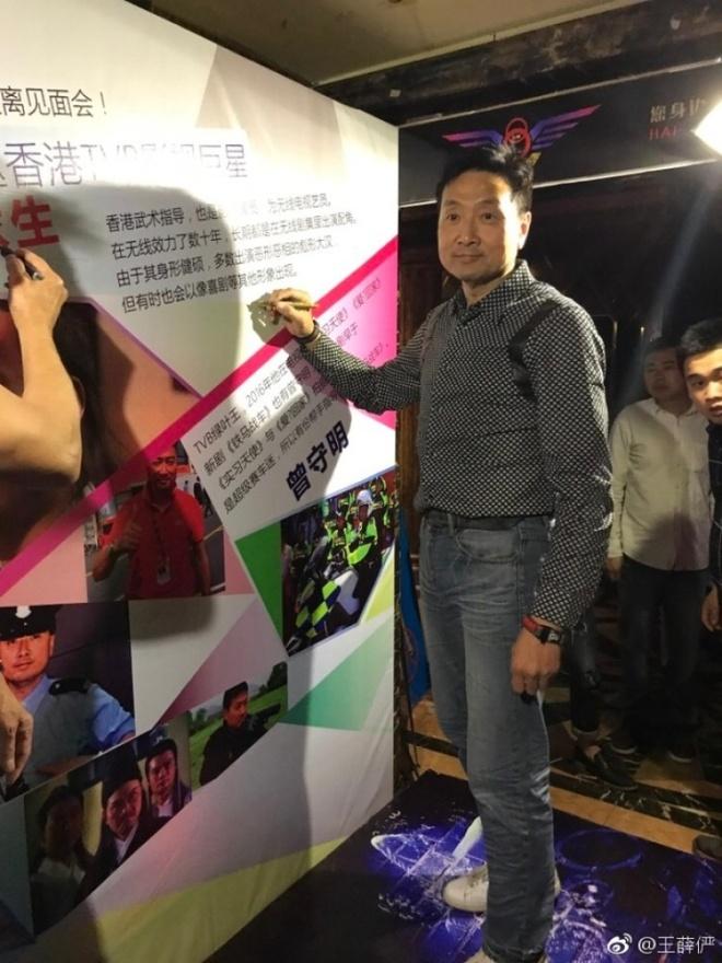 Tai tu TVB qua doi ngay tren san khau hinh anh 1