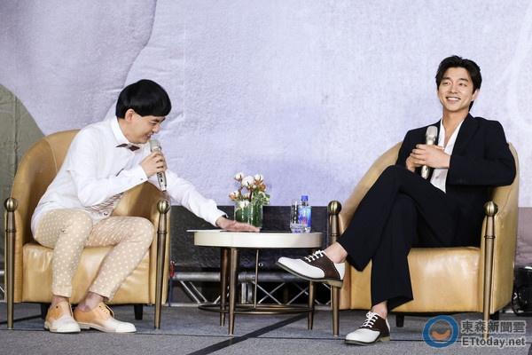 Anh de Han Quoc Gong Yoo nhan minh la chau ruot Khong Tu hinh anh 2