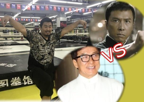 Chan Tu Dan ung ho vo su MMA anh 2