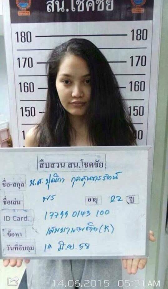 Truong Ho Phuong Nga ra toa anh 12