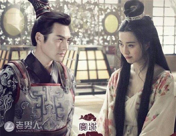 My nhan 72 tuoi 'Than dieu dai hiep' tre trung trong phim moi hinh anh 3