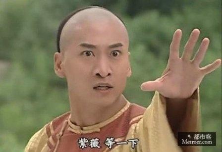 Tai tu 'Hoan Chau cach cach' het thoi, bo ve que trong lua hinh anh