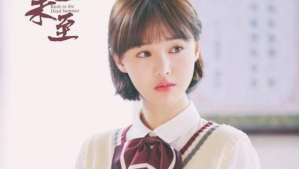 'Tieu hoa dan' Trinh Sang bi cat 80% canh phim khi len song hinh anh
