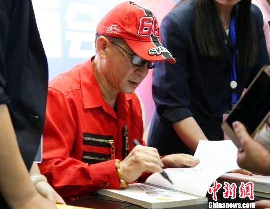 'Ngo Khong' Luc Tieu Linh Dong lai bi khan gia Trung Quoc chi trich hinh anh