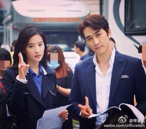Luu Diec Phi lap lung chuyen chia tay Song Seung Hun? hinh anh 1