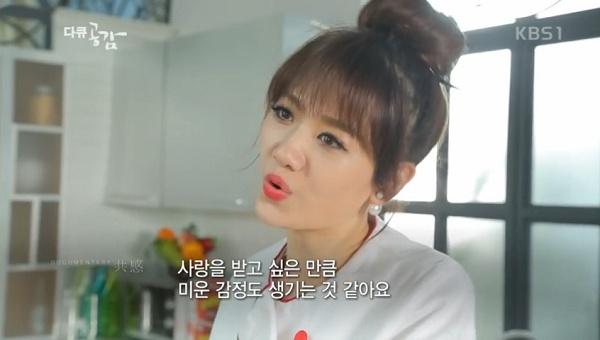 Hari Won phan tran ve phat ngon: 'Phu nu Viet lay chong Han vi tien' hinh anh 3