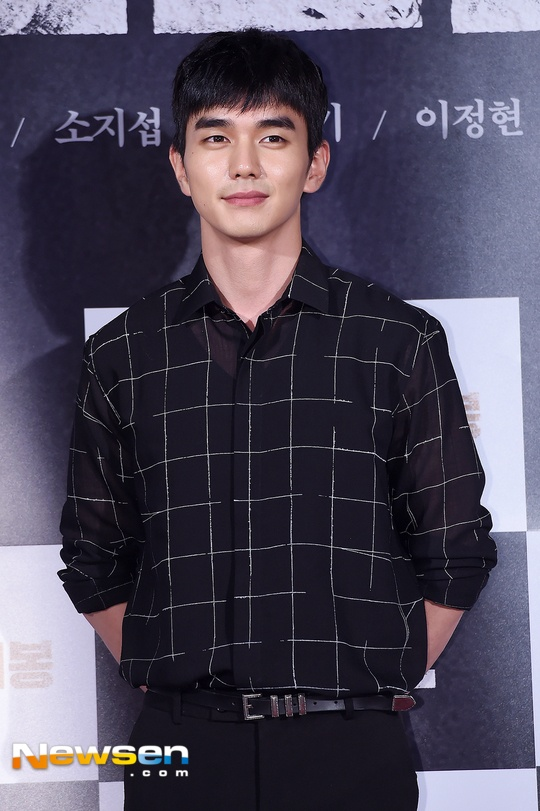 Song Hye Kyo vang mat trong su kien ra mat phim cua Song Joong Ki hinh anh 9