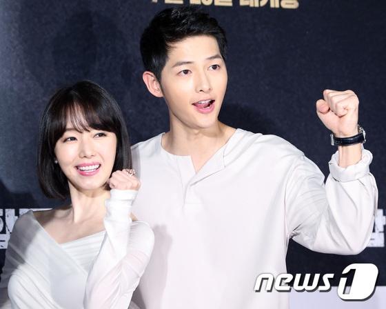 Song Hye Kyo vang mat trong su kien ra mat phim cua Song Joong Ki hinh anh 1