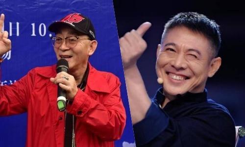 6 sao lon Trung Quoc nhan tro cap dac biet cua chinh phu hinh anh