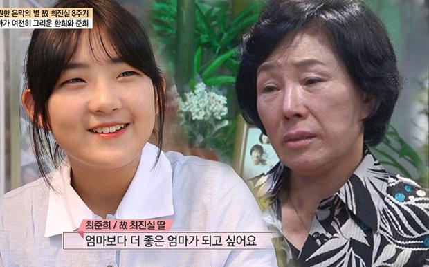 Con gai Choi Jin Sil bi to 15 tuoi da hu hong, thich noi tieng hinh anh 2