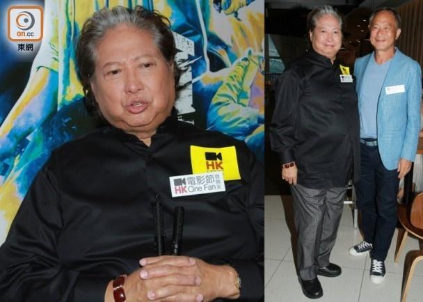 Hong Kim Bao lang lang phau thuat vi benh tro nang hinh anh 1