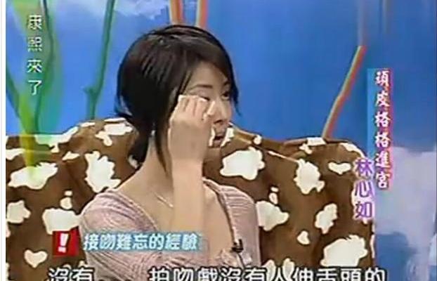Chau Kiet ngam chi trich Lam Tam Nhu sau cao buoc cuong hon hinh anh 2