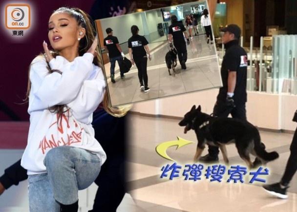Ariana Grande dien o Hong Kong: Canh sat, cho nghiep vu duoc huy dong hinh anh 2