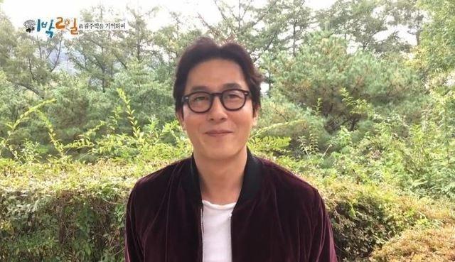 Nhung hinh anh cuoi cung cua Kim Joo Hyuk duoc phat song hinh anh 1
