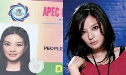 'Tieu Yen Tu' Trieu Vy den Da Nang du APEC 2017? hinh anh