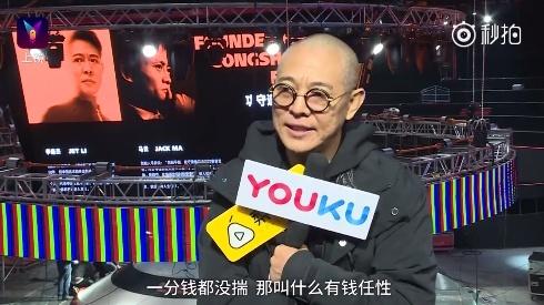 Suc manh dong tien Jack Ma: Ly Lien Kiet phan tran, khan gia phan no hinh anh 2