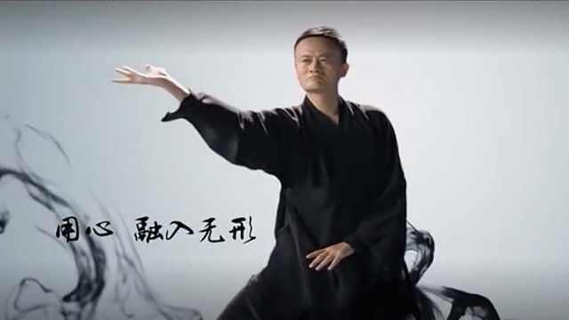 Suc manh dong tien Jack Ma: Ly Lien Kiet phan tran, khan gia phan no hinh anh 5