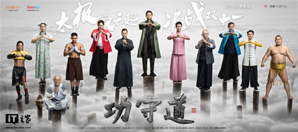 Sieu pham cua Jack Ma va 11 cao thu: Vi sao thieu Thanh Long? hinh anh 1