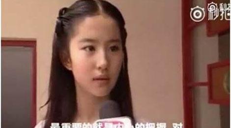 Hinh anh thu vai Tieu Long Nu nam 16 tuoi cua Luu Diec Phi gay chu y hinh anh