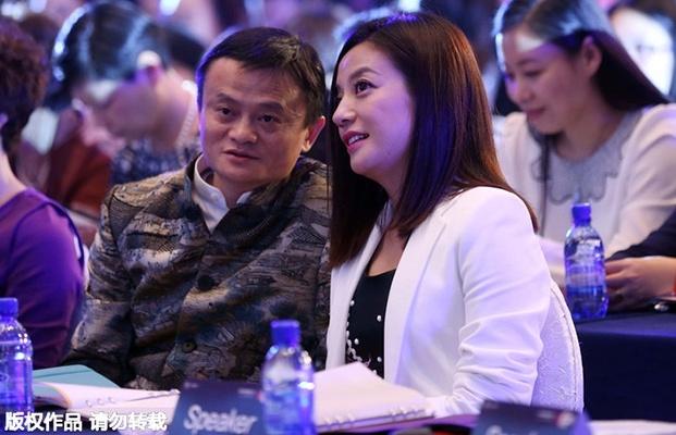 Jack Ma: 'Co ke thao tung chuyen toi va Trieu Vy' hinh anh