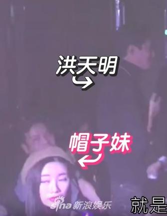 Con trai Hong Kim Bao lo anh ngoai tinh di bar va khach san voi gai la hinh anh 1