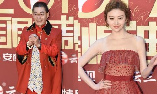 Luc Tieu Linh Dong va dan sao Hoa ngu te tuu tai giai truyen hinh hinh anh