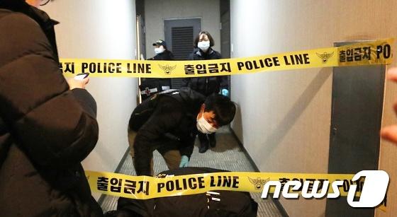 Canh sat phong toa can ho noi Jong Hyun (SHINee) tu sat bang khi than hinh anh