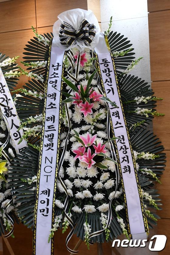 Le tang Jong Hyun anh 9
