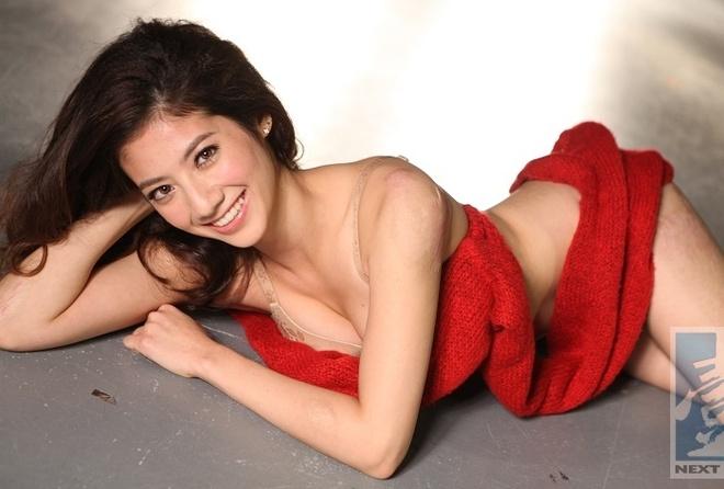Rima Zeidan: Anh hau 9X Dai Loan dam cong khai nhung vet seo cuoc doi hinh anh