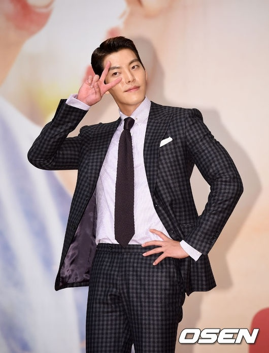 Kim Woo Bin 35 lan xa tri anh 2