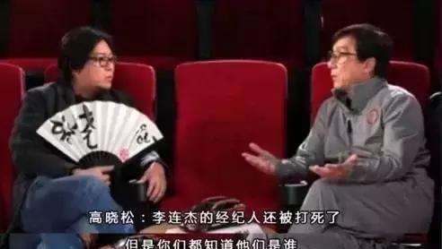 Thanh Long tiet lo ly do duoc gioi showbiz Hoa ngu goi 'dai ca' hinh anh