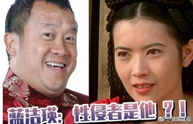 Chau Dong Vu quan he voi Tang Chi Vy anh 1