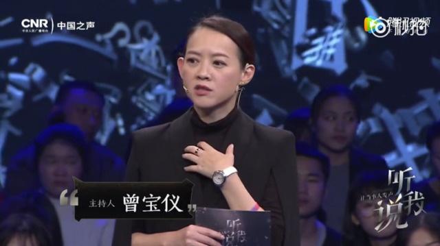 Con gai Tang Chi Vy: 'Toi bi nguyen rua la con ke hiep dam' hinh anh 1