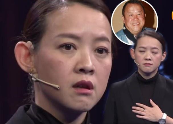Con gai Tang Chi Vy: 'Toi bi nguyen rua la con ke hiep dam' hinh anh 3