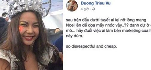 Hoang Thuy, Mau Thuy buon khi dan mau bikini don U23 VN bi miet thi hinh anh