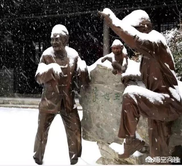 Luc Tieu Linh Dong bi chi trich anh 3