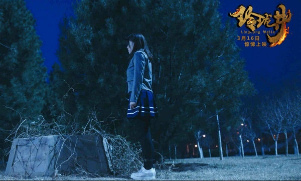Phim kinh di Trung Quoc that bai tham hai vi thach thuc IQ khan gia hinh anh 3