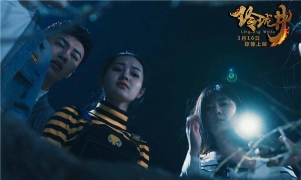 Phim kinh di Trung Quoc that bai tham hai vi thach thuc IQ khan gia hinh anh 1
