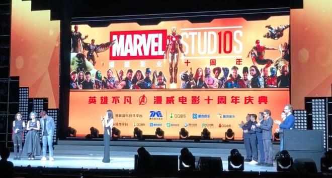 Dan sao Marvel bi nghe si Trung Quoc lan luot o Thuong Hai hinh anh 3